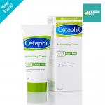 Cetaphil Moisturizing Cream 50 g เซตาฟิล มอยส์เจอไรซิ่งครีม อ่อนโยน ไม่มีส่วนผสมของน้ำหอมและลาโนลิน ไม่ก่อให้เกิดสิว