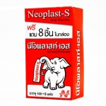 Neoplast-S strip Plasters 100 ชิ้น x 1 กล่อง พลาสเตอร์ผ้าปิดแผล นีโอพลาสต์ เอส 100 ชิ้น x 1 กล่อง