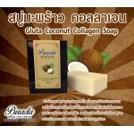 GLUTA COCONUT COLLAGEN SOAP สบู่กลูต้า มะพร้าว คอลลาเจน : PURADA