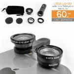 เลนส์มือถือ LIEQI LQ-001 (fish eye + wide + macro)