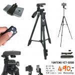 ขาตั้งกล้อง Yunteng รุ่น YT-5208