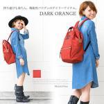 Anello Classic Dark Orange