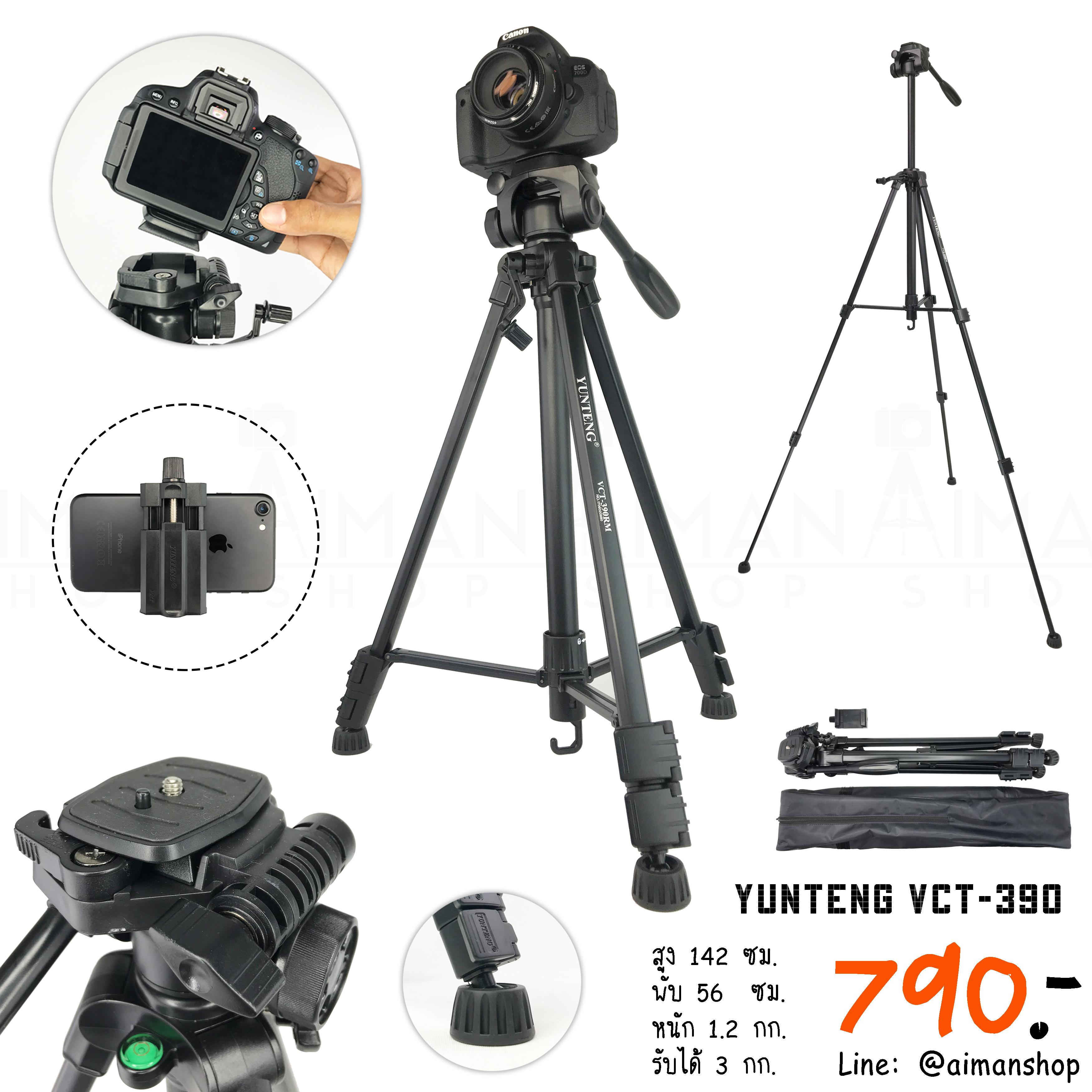 ขาตั้งกล้อง Yunteng รุ่น VCT-390