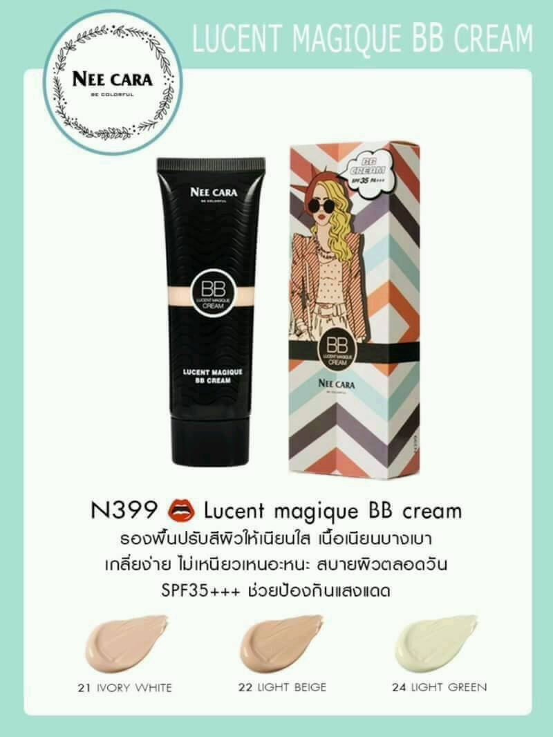 Product details of Nee care Lucent magique BB Cream