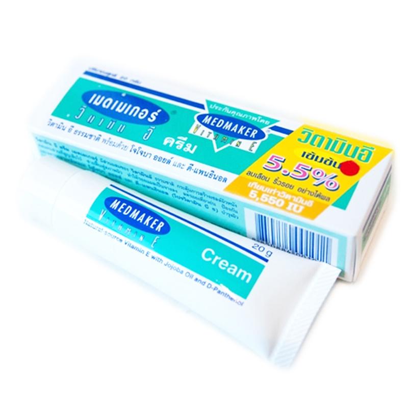 MEDMAKER Vitamin E Cream 20 g เมดเมเกอร์ วิตามินอีเข้มข้น 5.5% พร้อมโจโจ้บาออยล์ และ ดี-แพนธินอล 20 กรัม