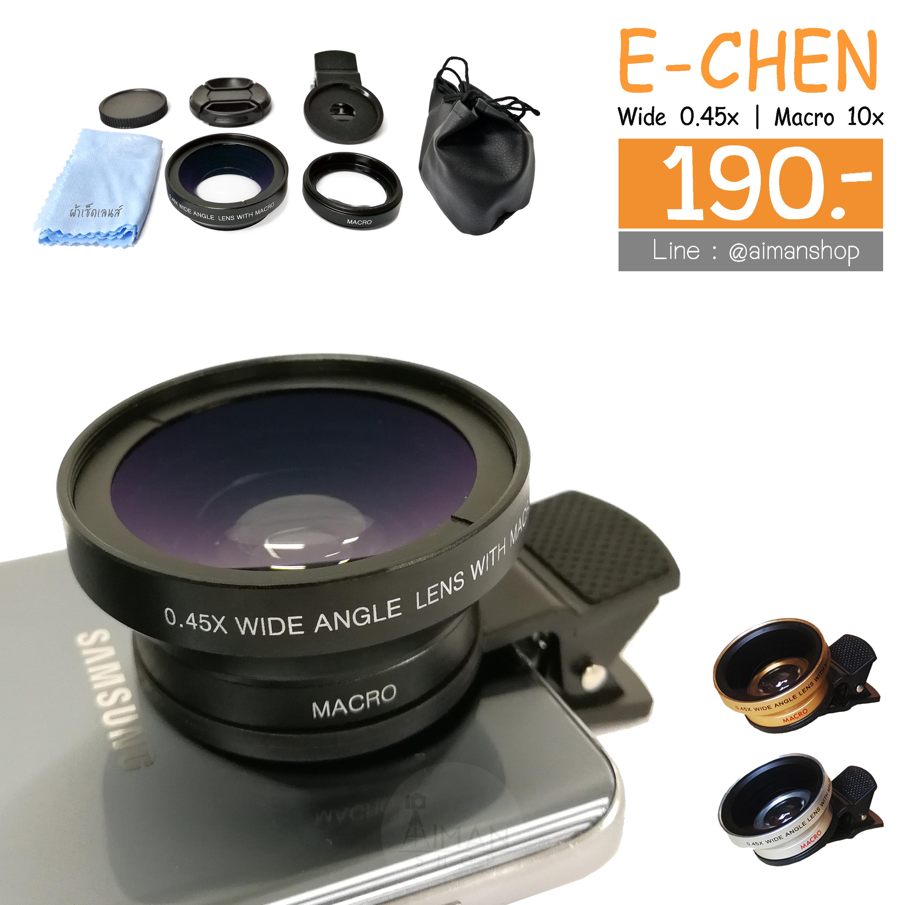 เลนส์มือถือ E-CHEN (super wide 0.45x + macro 10x)