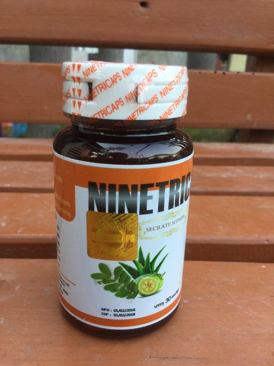 Ninetricaps ไนท์ตริแคป ช่วยขับถ่าย ลดน้ำหนัก ดีท๊อกลำใส้