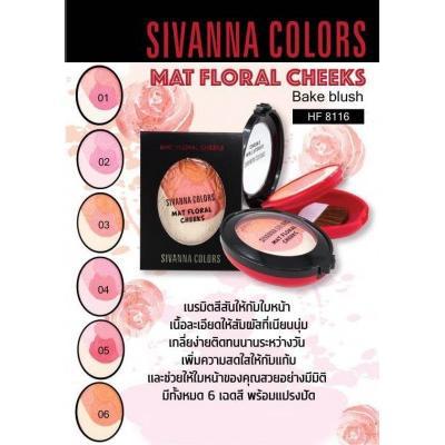 Srivanna Colors Mat Floral cheeks