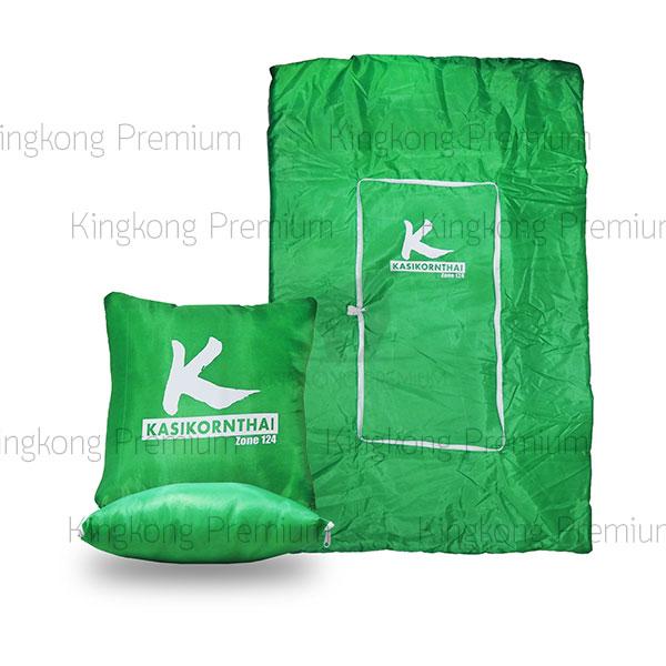 หมอนผ้าห่ม ผ้าร่ม (ธนาคารกสิกรไทย)