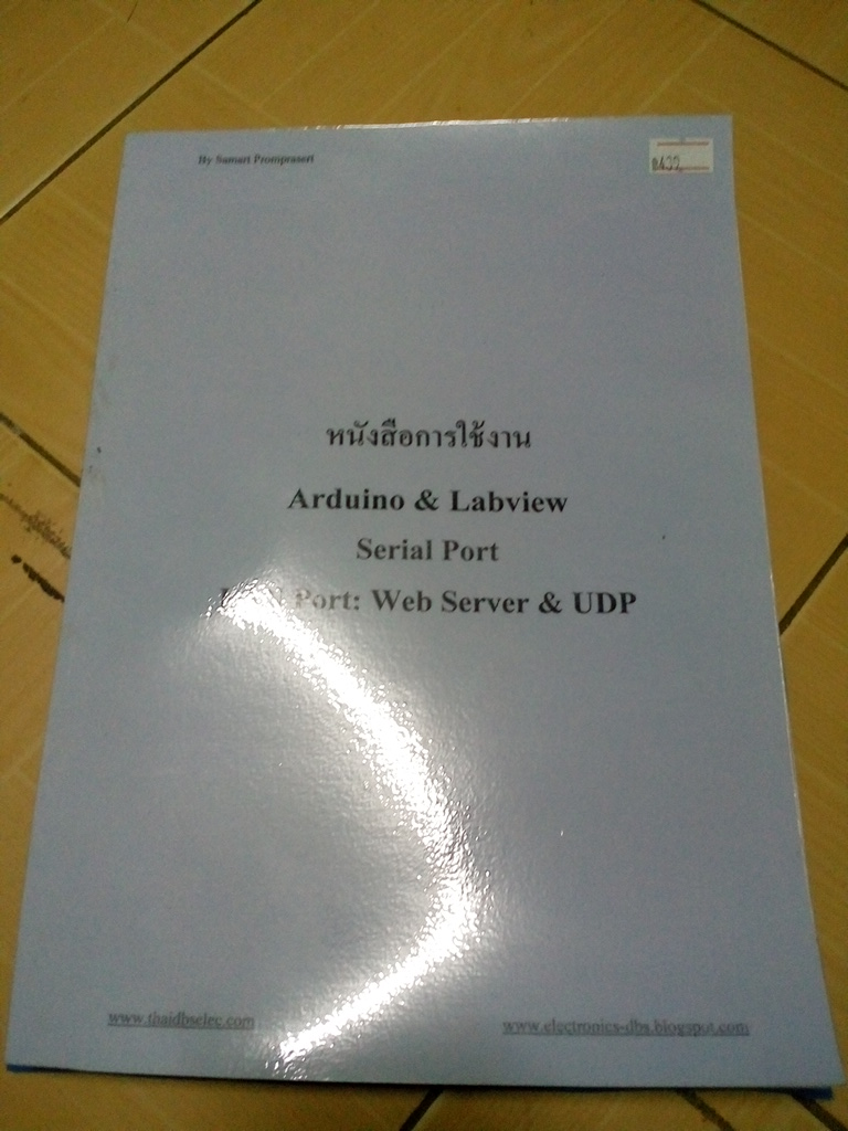 หนังสือการใช้งาน Arduino & Labview Serial Port LAN Port Web Server & UDP