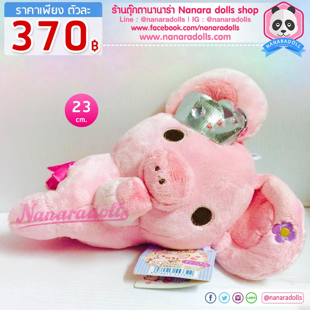 ตุ๊กตา Piggy girl ลูกหมูน้อยสีชมพู สุดน่ารัก (23 cm.)