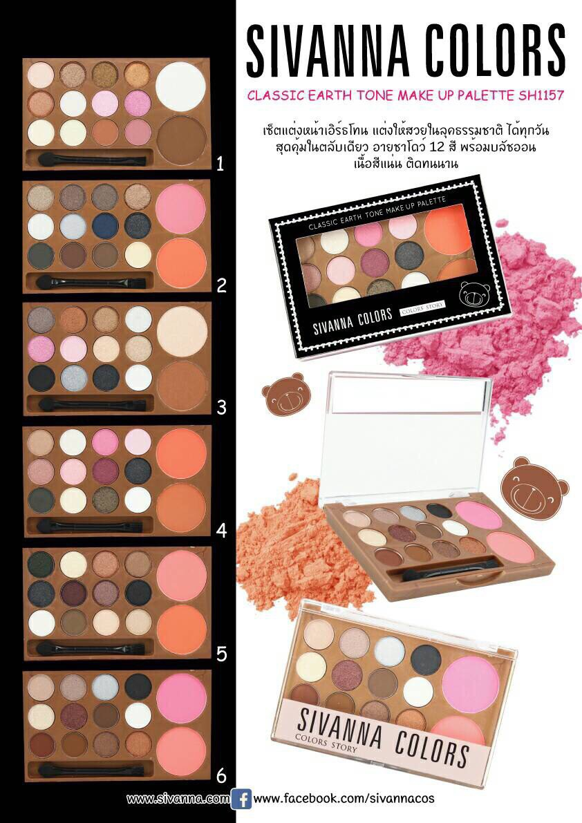 Sivanna Colors Eye Shadow Classic Earth Tone Make Up Palette