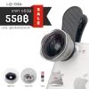 เลนส์มือถือ LIEQI LQ-046 (wide 0.6x + macro 15x)