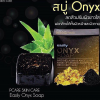 สบู่ล้างหน้า Onyx Soap แบรนด์ Easily