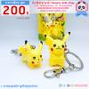 พวงกุญแจปิกาจู Pokemon go เซ็ตคู่ ราคาประหยัด ถูกที่สุด