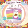 Wink White Fruitamin Soap 10 in 1