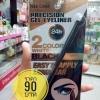 Nee cara precision gel eyeliner