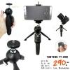 ขาตั้งกล้อง Yunteng mini (YT-208)