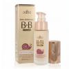 Odbo Snail Repair Skin BB Cream ช่วยปกปิดและบำรุงอย่างล้ำลึก