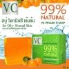 VC Vitamin C Soap สบู่วิตามินซีเข้มข้น 99%