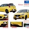 ชุดสเกิร์ตรอบคันสไตล์V1 New MG3 2018