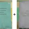 แพ็คเกจคู่ หนังสือ PID & หนังสือ Arduino Labview