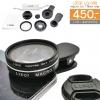 เลนส์มือถือ LIEQI LQ-038 (macro 15x + filter star8 37mm)