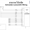 AC Servo Schneider Lexium23C ปลั๊ก CN-1