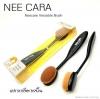 NEE CARA Versatile Brush แปรงลงรองพื้น