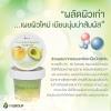 Avocado & Apricot Natural Scrub อะโวคาโด สครับ แอพพริคอต