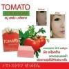 Tomato Scrub Soap สบู่มะเขือเทศ