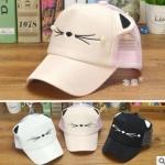 หมวกเด็ก หน้าแมวน่ารักๆ รอบศรีษะ 50 ซม. (ปรับได้ 48-52 ซม.)