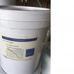 พีเอสบวก (PH+) สำหรับเพิ่มค่า PH 20 kg เพิ่มค่าความเป็นด่างของน้ำ