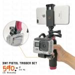 3in1 Pistol Trigger Set