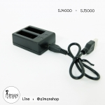 Charger SJ4000-5000