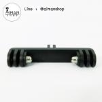 GP245 ต่อกล้องคู่ - GoPro