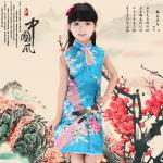 ชุดกี่เพ้าสีฟ้า ลายนกยูง ใส่วันตรุษจีนน่ารักมากๆค่ะ