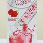 Bewel Marine collagen Tripeptide 10000 mg ลดเลือนริ้วรอย เพิ่มความขาวสดใสและชุ่มชื้น