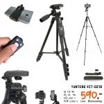 ขาตั้งกล้อง Yunteng รุ่น VCT-5218