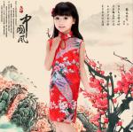 ชุดกี่เพ้าสีแดง ลายนกยูง ใส่วันตรุษจีนน่ารักมากๆค่ะ