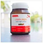 L-gluta amino วิตามินเร่งขาว ผิวขาวอมชมพู