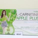 Verena L-Carnitine Apple Plus ผลิตภัณฑ์ลดน้ำหนัก