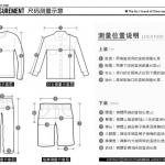 เทคนิคการดูไซต์เสื้อผ้าจากจีน