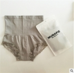MUNAFIA กางเกงละลายไขมัน ลดหน้าท้อง สีเทา
