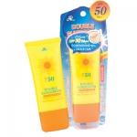 aron ครีมกันแดด SPF 50 UV Sunscreen สีส้ม