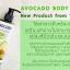 Avocado Body Lotion อะโวคาโด้ บอดี้โลชั่น thumbnail 6