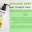 Avocado Body Lotion อะโวคาโด้ บอดี้โลชั่น thumbnail 5