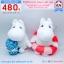 ตุ๊กตามูมิน (Moomin) คู่รัก สุดโรแมนติก ขนาด 9 นิ้ว thumbnail 2
