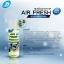 AIR FRESH silver nano spray สเปรย์ฟอกอากาศ thumbnail 3