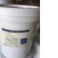 พีเอสบวก (PH+) สำหรับเพิ่มค่า PH 20 kg เพิ่มค่าความเป็นด่างของน้ำ thumbnail 1